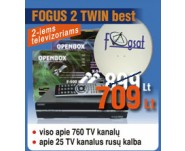 Fogus 2 TWIN best